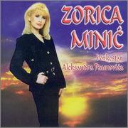 Zorica Minic - Diskografija R_3407744_1329224794