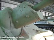 Советская 122 мм средняя САУ СУ-122,  Танковый музей, Кубинка 122_2011_011