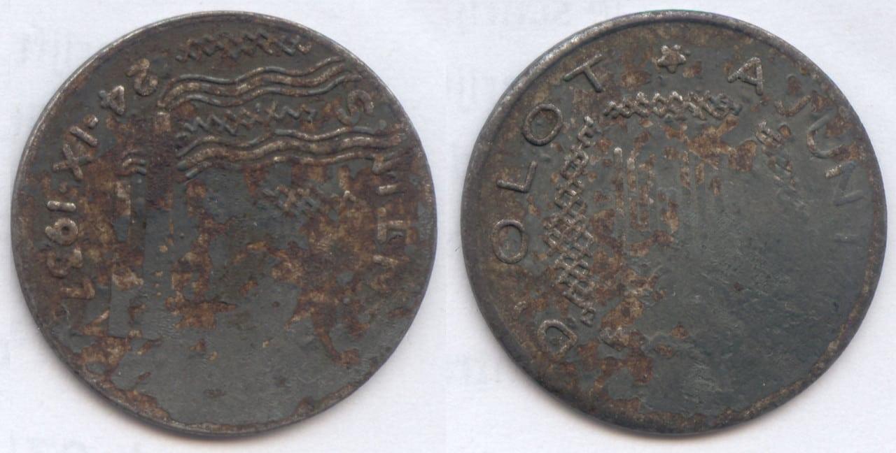 15 céntimos 1937. Olot 15_Cts_Olot_1937