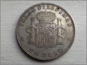 1  peso   1897   SG -v  Filipinas 57_3