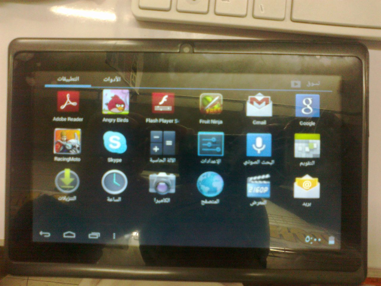 cherry mobile fusion breeze tab hang DONE 100220101274