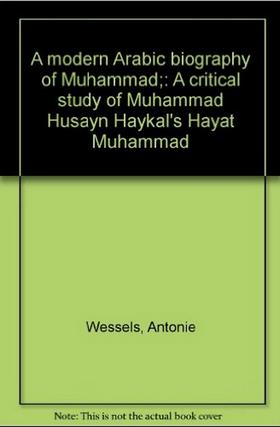Mohamud et Khadija et autres Femmes Biographie_mahomet