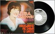 Vera Matovic - Diskografija 1977_zzb