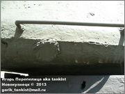 Советский тяжелый танк ИС-2, ЧКЗ, февраль 1944 г.,  Музей вооружения в Цитадели г.Познань, Польша. 2_055