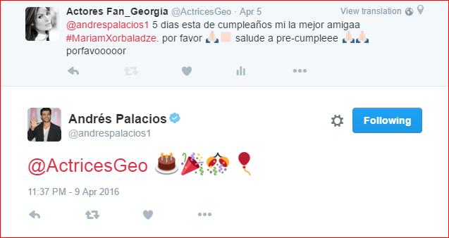 იუზერების დაბადების დღე #2 - Page 10 Palacios