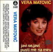 Vera Matovic - Diskografija R_4342185_1362274521_6322