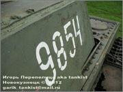 Советский тяжелый танк КВ-1, завод № 371,  1943 год,  поселок Ропша, Ленинградская область. 1_097