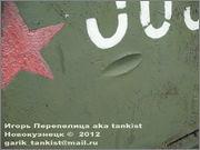 Советский тяжелый танк КВ-1, завод № 371,  1943 год,  поселок Ропша, Ленинградская область. 1_098