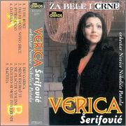 Verica Serifovic - Diskografija Verica_Serifovic_1996_p