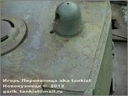 Советский тяжелый танк КВ-1, завод № 371,  1943 год,  поселок Ропша, Ленинградская область. 1_102