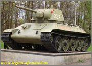 """Т-34-76  образца 1943 г.""""Звезда"""" ,масштаб 1:35 - Страница 3 T_34_76_Novosokolniky_002"""