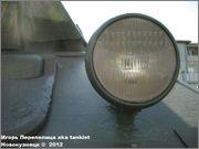 Советский средний огнеметный танк ОТ-34, Музей битвы за Ленинград, Ленинградская обл. 34_2_063