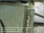 Советский тяжелый танк КВ-1, завод № 371,  1943 год,  поселок Ропша, Ленинградская область. 1_119