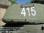 Советский тяжелый танк ИС-2, ЧКЗ, февраль 1944 г.,  Музей вооружения в Цитадели г.Познань, Польша. 2_057