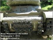 Советский тяжелый танк ИС-2, ЧКЗ, февраль 1944 г.,  Музей вооружения в Цитадели г.Познань, Польша. 2_058