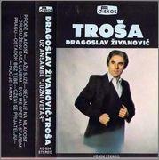 Dragoslav Zivanovic Trosa -Diskografija R_9032993