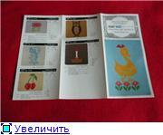 Перфокарты для СИЛЬВЕР-280 - Страница 2 E05e07af7332t