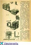 Механический телевизор. 2e247240b271t