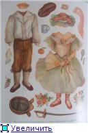 Куклы-вырезалки из бумаги 9df3cb196dd7t