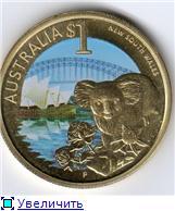 Моя маленькая коллекция монет 4573b6e86237t
