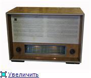 Радиоприемник «Рига Т689». C54403147dabt