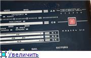 Шкалы радиоприемников и радиол - посмотреть живые. 93c11db88455t