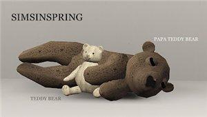 Различные объекты для детей - Страница 3 5c719b4ebde0