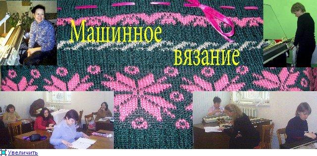 Ирина и К - Страница 21 82993b34b2d1t