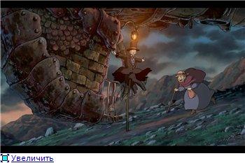 Ходячий замок / Движущийся замок Хаула / Howl's Moving Castle / Howl no Ugoku Shiro / ハウルの動く城 (2004 г. Полнометражный) 94a43021df18t