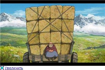 Ходячий замок / Движущийся замок Хаула / Howl's Moving Castle / Howl no Ugoku Shiro / ハウルの動く城 (2004 г. Полнометражный) C90e94f9006bt