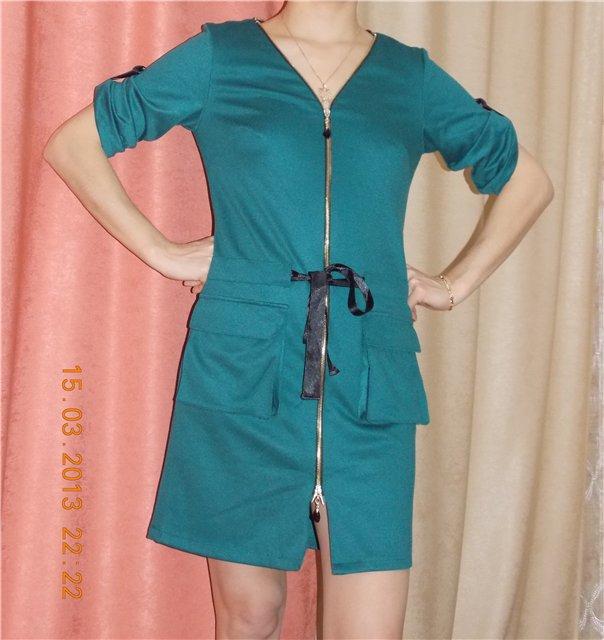 ХВасты! Шикарные платья от BEZK**O! 69cb19ae4fac