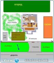 Проект часного дома с мансардой  Aeabed0dedbd