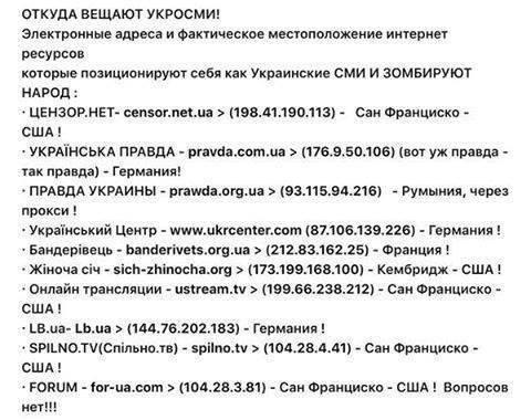 Новости устами украинских СМИ - Страница 43 C0c390c3be0c