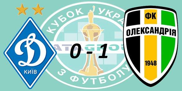 Чемпионат Украины по футболу 2015/2016 - Страница 2 1714790d1bf5