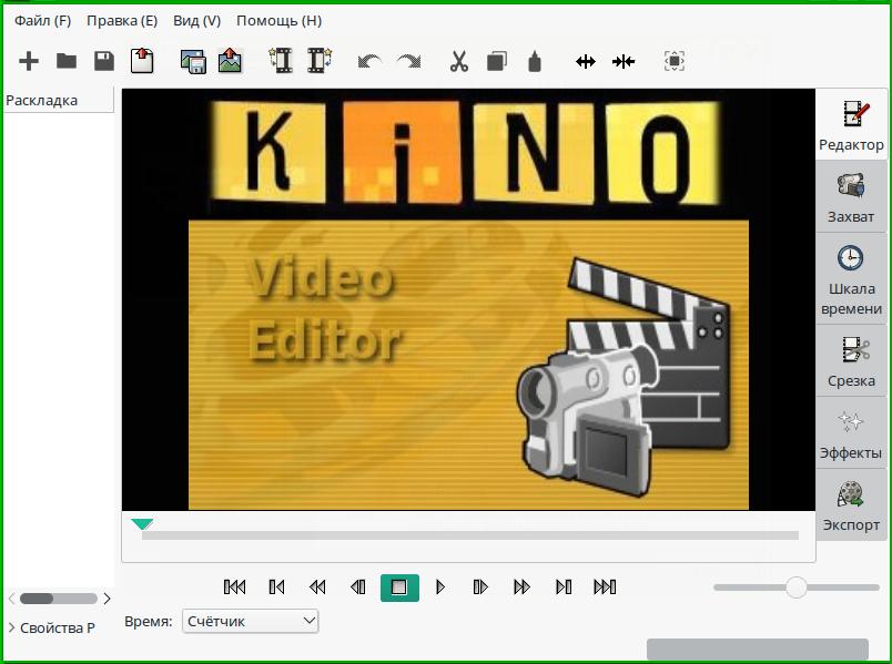 Видеоредакторы Linux Ebba1106e7dc
