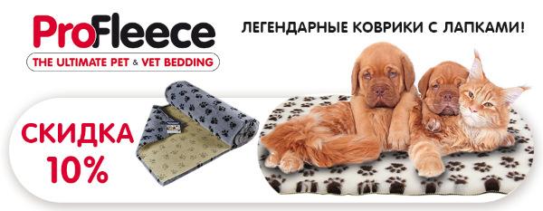 Интернет-магазин Red Dog- только качественные товары для собак! - Страница 7 Da182f14963c