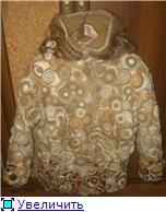 Мех в фриформ - изделиях E6ab1fc41ad5t