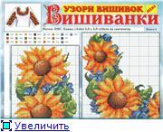 Вышиванка  (Схемы) Bfff7b9a3864t