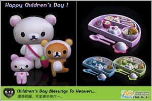 Различные объекты для детей - Страница 3 9a2a63bc9ea9