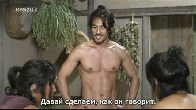 Сериалы корейские - 3 - Страница 8 394e1ea9af30