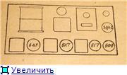 """Радиоприемники """"Салют"""". 50ee6fe68e5et"""