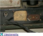 Радиоприемник СИ-235. 9450c1426970t