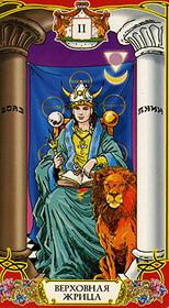 Использование таро Логинова в магических ритуалах 838067ab26c5