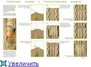 Планки, застежки, карманы и  горловины Cfa1f8a0be54t