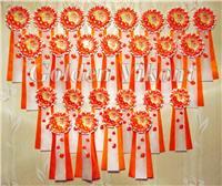 Наградные розетки на заказ - Страница 3 51898078c25ct