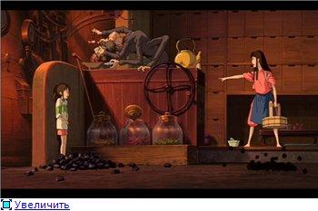 Унесенные призраками / Spirited Away / Sen to Chihiro no kamikakushi (2001 г. полнометражный) 57a84420882et
