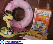 Марише Федотовой нужна Ваша помощь, 6 лет-ДЦП. - Страница 6 Dbab95d4b6d2t
