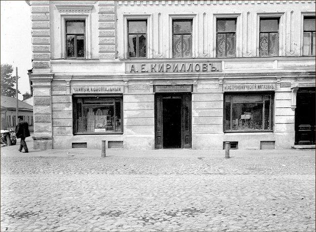 Старый-новый Нижний Новгород. Cd524f424959