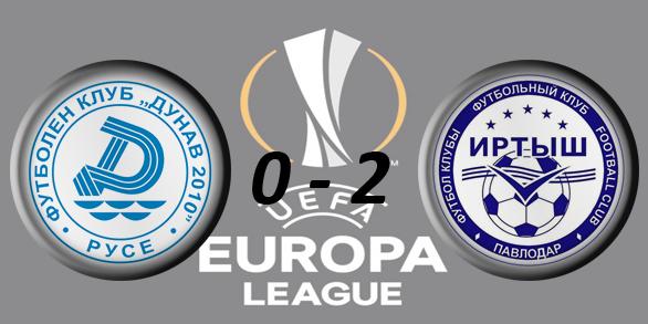Лига Европы УЕФА 2017/2018 278d131cc62c