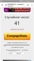 конфетка о Наденьки  №3 - Страница 2 9a82a5e00dfat